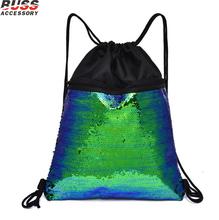 75e807cd048c O196 Реверсивный двойной цвет Груди Сумка Рюкзак Путешествия Сумки для  хранения блёстки лоскутное шнурок рюкзак