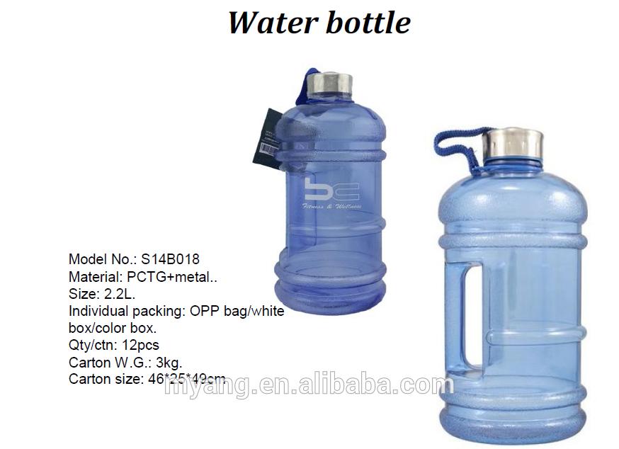 bpa free trinkflasche 2 2 liter durchsichtigem kunststoff wasserkr ge mit deckel. Black Bedroom Furniture Sets. Home Design Ideas