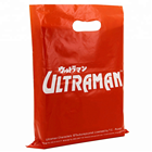 Different sizes Custom Printed Logo die 컷 shopping bag plastic bag