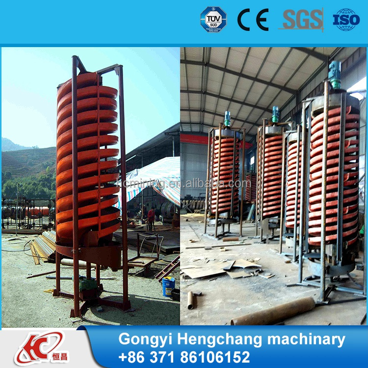 Factory price spiral concentrator chute for titanium tin ore separating