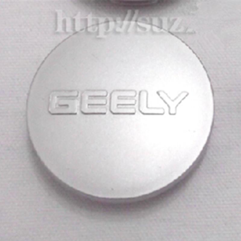 Geely, Gc6, Колеса автомобиля центр колпак ступицы покрытие