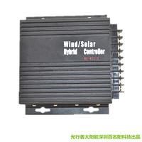 wind turbine 400W 800W AC DC 30A solar hybrid charge controller