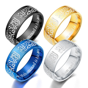 Engagement fashion jewelry titanium steel islam religion muslim ring gold