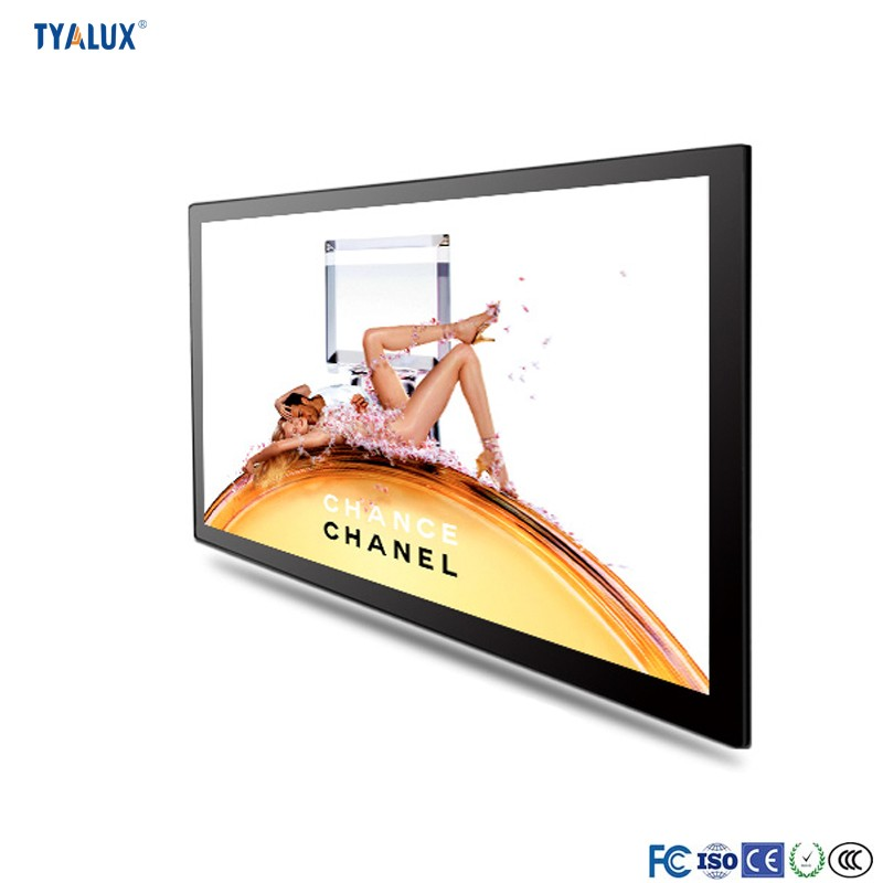 Cheapest Shelf 18 Inch Meeting Room Business LCD Advertising Player
