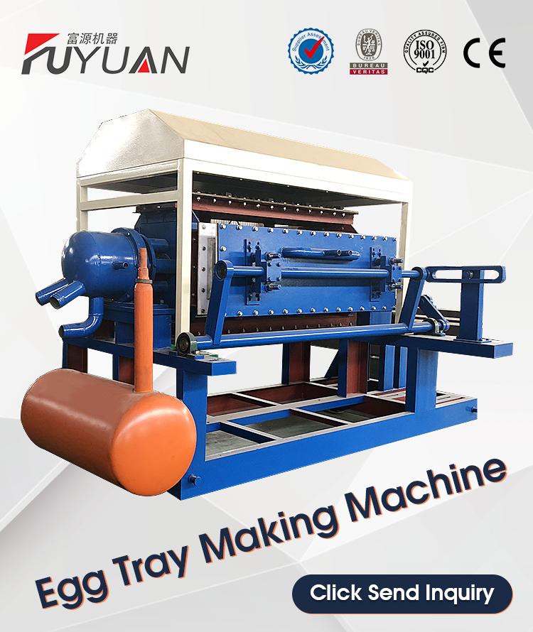 Henan Fuyuan, бесплатный образец, Высококачественная машина для производства яиц из целлюлозы