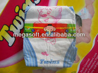 Cute Cartoon with Wetness Indicator of TWINS Baby Diaper