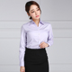 Women slim fit suits office blouse ladies new design ladies suit party wear