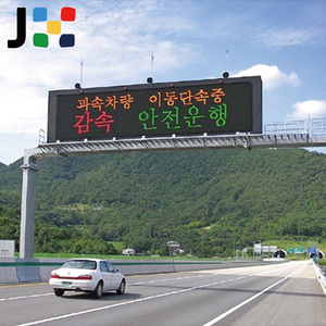 Outdoor Variable Message Traffic Information Display Device P31.25 Led Traffic Display