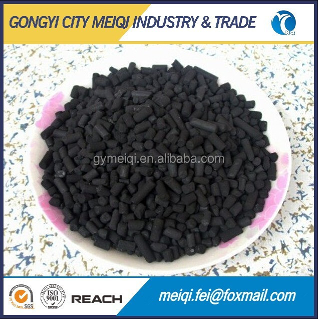 High Adsoptive Coconut Shell Activated Carbon Msds Powder