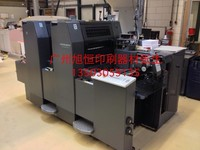 2016 Used Heidelberg SM52 Offset Printing Machine For Sale