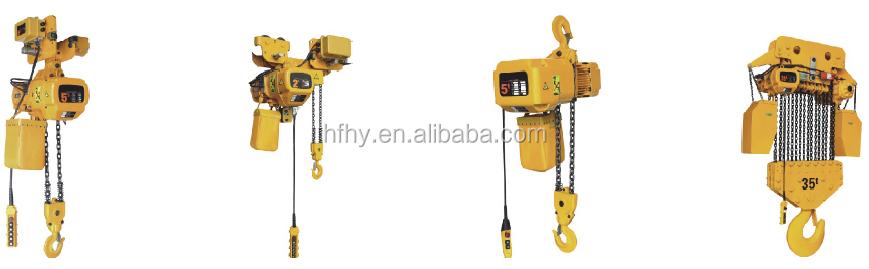 Paranco elettrico a catena paranco elettrico catena di for Paranco elettrico 1000 kg