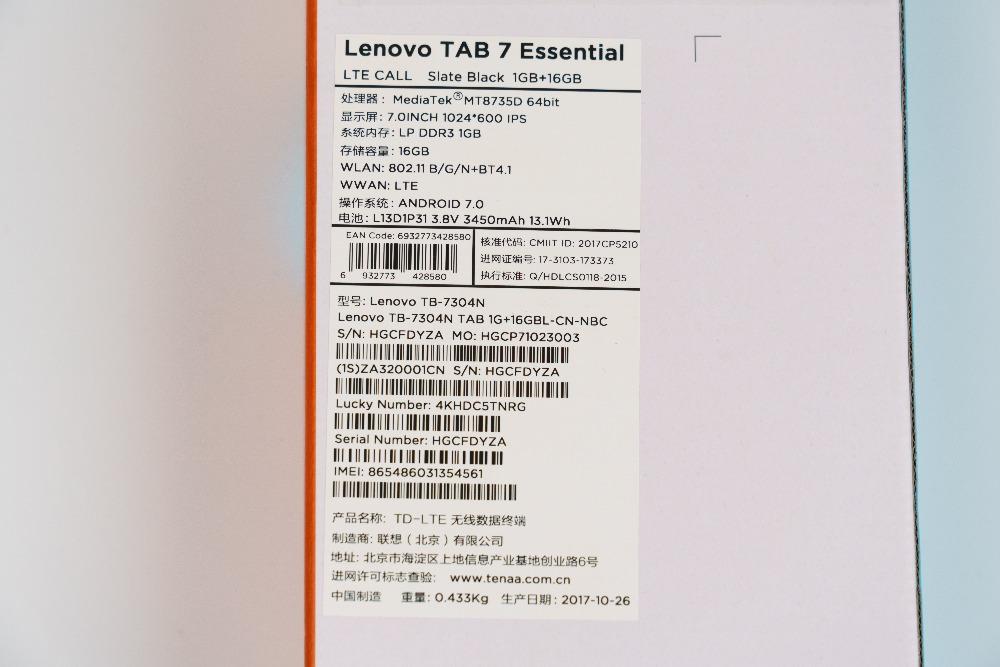 Lenovo Tab 7 Essential Stock Rom