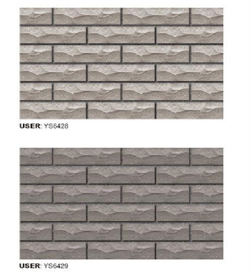 Wave Pattern Design Full Body Porcelain New Shape Johnson Wall