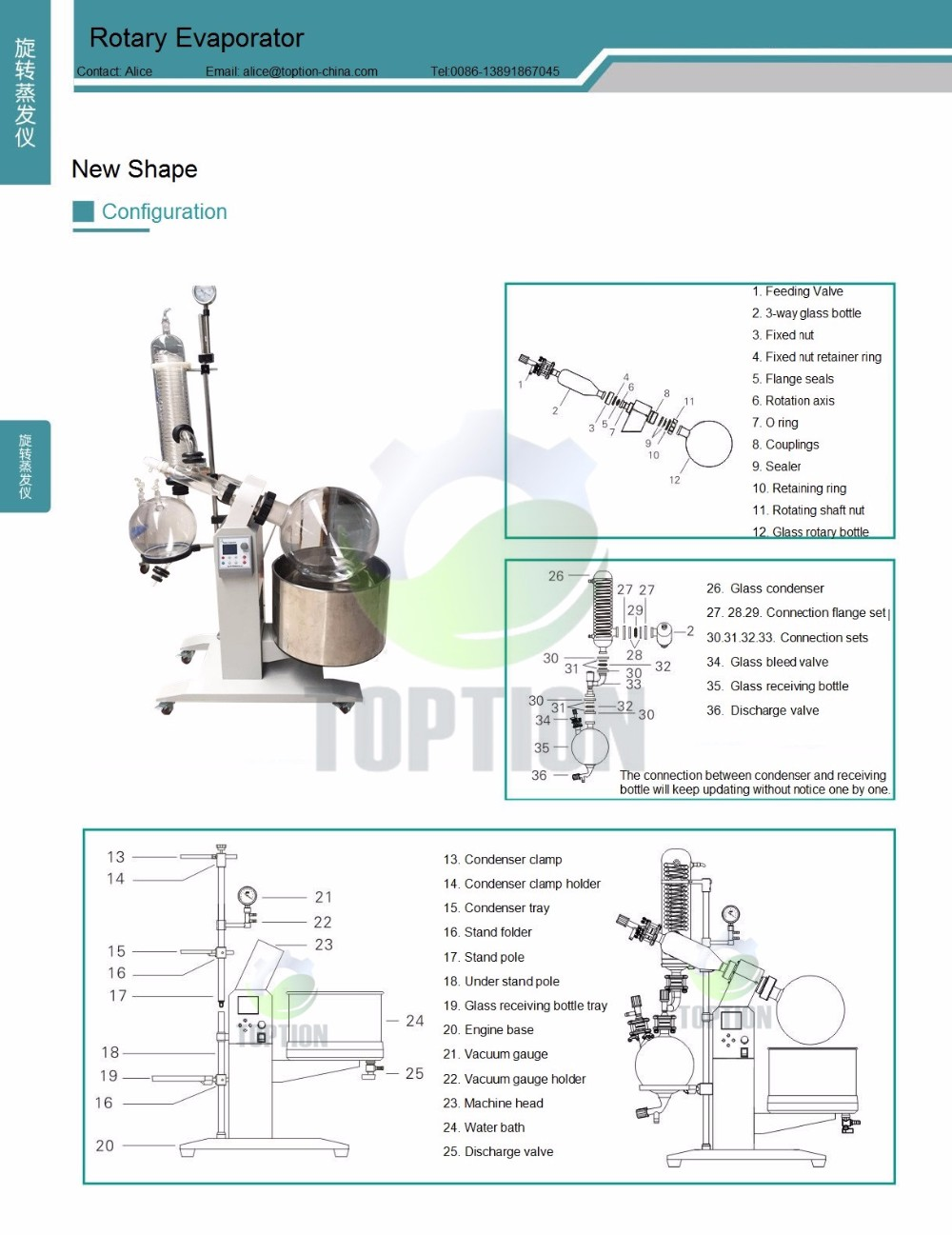 Manufacturer for 10l rotary evaporator to evaporate water and parameters for manufacturer for 10l rotary evaporator to evaporate water and ethanol pooptronica Gallery