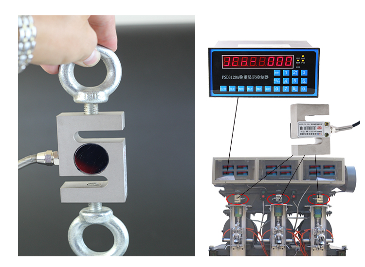 200kg Digital Electronic Weighing Scale Compression Load Cell