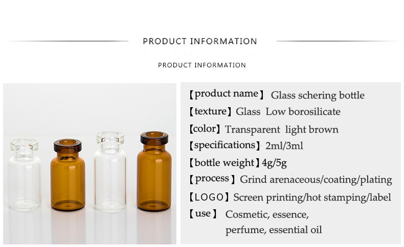 10ml clear amber empty flip top pharmacy sterile hplc injection tubular glass vials for steroid