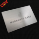 High Quality Stainless Steel Debossed Warranty Card With Serial Number