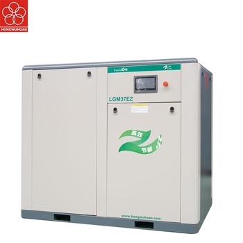 HONGWUHUAN LGM37EZ medical 37kw screw air compressor machines
