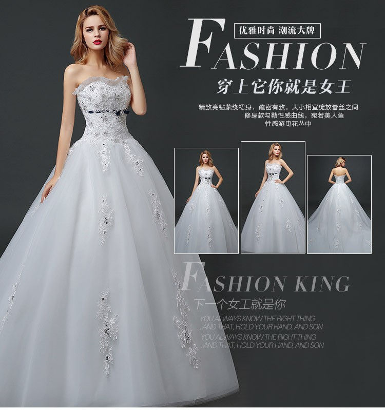 Ball Gown Wedding Dresses 2017 With Bling : China strapless bling princess puffy prom ball gown wedding dress