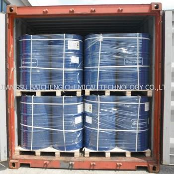 2-hydroxyethyl Methacrylate 98%,Cas 868-77-9,Hema,Methacrylate,Industrial  Grade - Buy 2-hydroxyethyl Methacrylate 98%,Hema,Methacrylate Product on