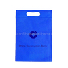 High quality puching non woven foldable shopping bags