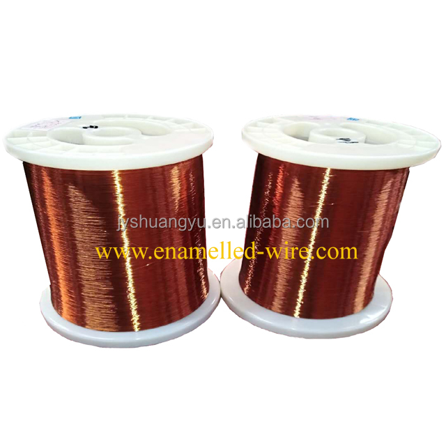 Polyester enamelled copper wires for hard disk head actuators PEW-2 155  0.17MM d5560bbfdd