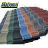 Light weight but strong stone coated steel roofing tile, best roofing tiles, glazed roofing tiles