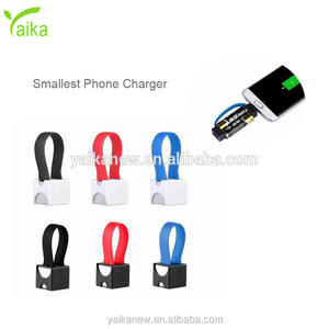 Yaika World's Smallest Convenient Emergency Used Mobile phone Charger