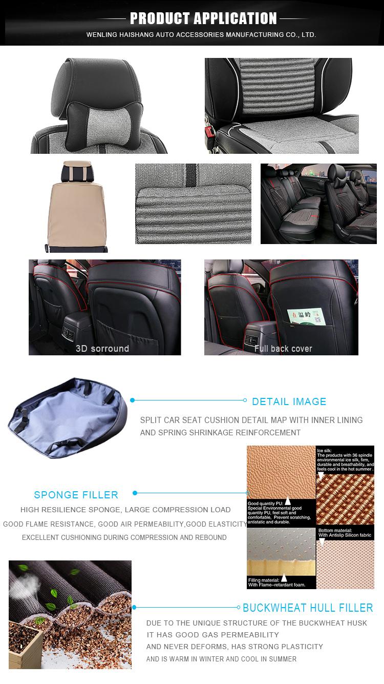 Nieuwe Ontwerp Universele Spons Lederen auto bekleding enkele zetel