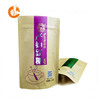Custom printed luxury paper milk powder packaging design with zipper