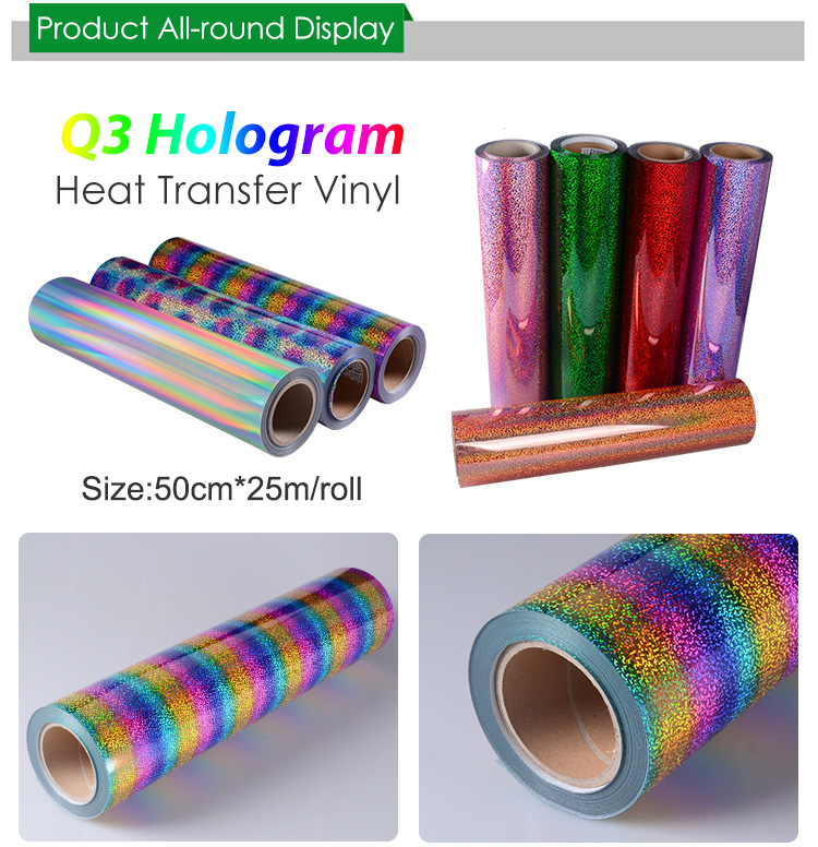 2017 most popular hologram heat transfer vinyl for T-shirt