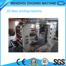 High speed multi color flexo printing machine