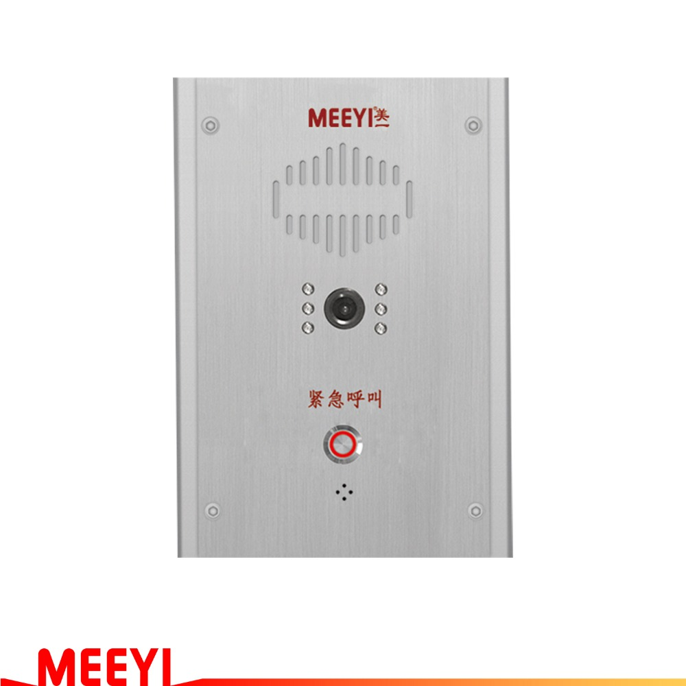 MEEYI emergency call button emergency intercom system