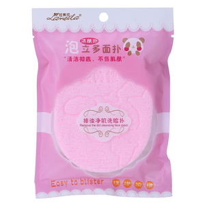 Remove the dirt cleansing face robot cosmetic pva facial sponge