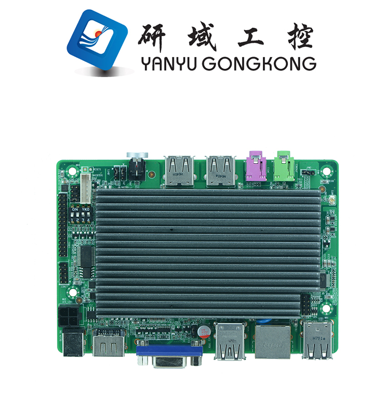 China Fanless X5-Z8300 motherboard China atom x5 z8300 fanless motherboard for mini pc OEM/ ODM factory