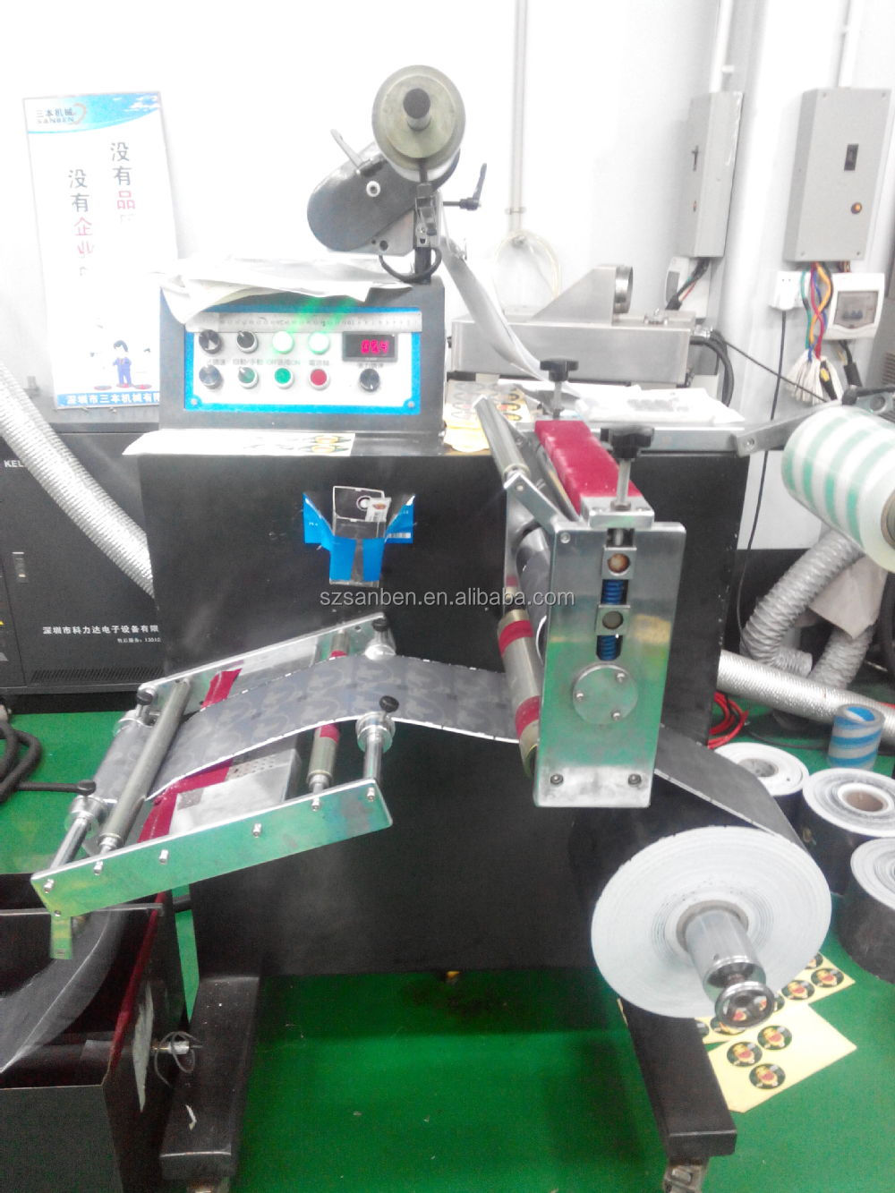 8 Color Uv Printer (sbl-280) Intermittent Rotary Automatic Fabric ...