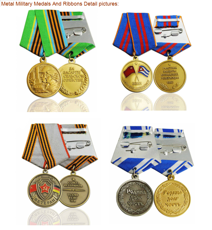 Wholesale cheap custom 3D military gold round souvenir metal medal with ribbon