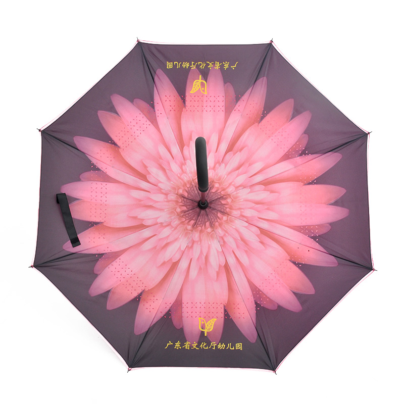 promotional double layer reverse umbrella