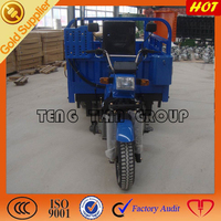 truck for 3 wheeler cargo / 200cc three wheeled motorcycle for truck