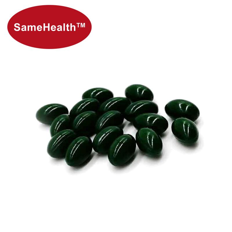 Зеленые Капсулы Для Похудения. Slim Samyun Wan - Капсулы для похудения (Зеленые)