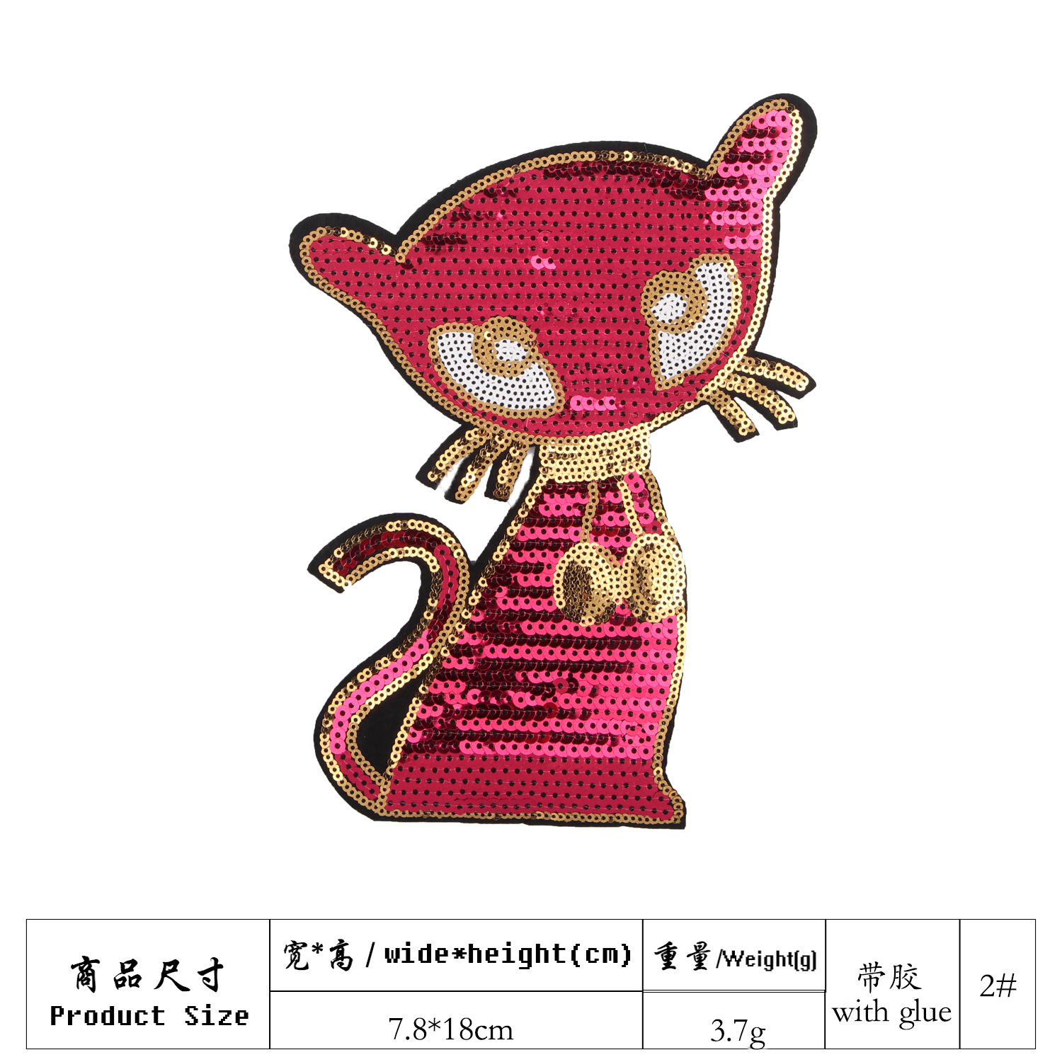 GUGUTREE embroidery big sequins fox patch,fashion fox applique,