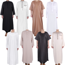 2017 Cheaper Price Men Abaya Islamic clothing
