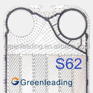Уплотнения теплообменника Sondex S120 Минеральные Воды Пластины теплообменника SWEP (Росвеп) GL-13S Назрань