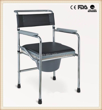 Commode Chair Parts Chromed Steel Folding RJ C819 2