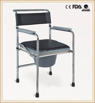 Commode Chair Parts Chromed Steel Folding RJ C819 2