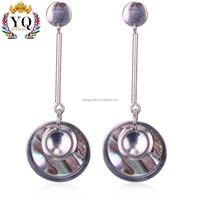 EYQ-00415 light silver 2017 newest design black lip shell simple long shell earrings dangle drop sequins disc bar earrings