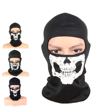 20aee44a9f3 New 3D Outdoor Sports Hunting Bicycle Cycling Skateboard Motorcycle Skull  Ghost Ski Riding Hat Balaclava Protect