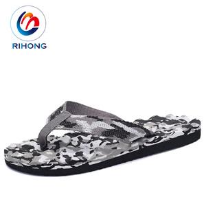 8a883f9ab790 Wholesale Camouflage Slide Sandals