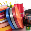 Soft firm 100% eco-friendly printed nylon webbing for apparel