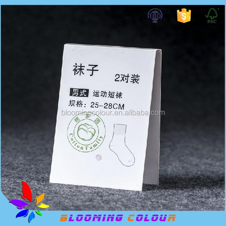 Factory selling custom socks hang tag,printed center folded socks tag